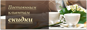 banner-04.PNG